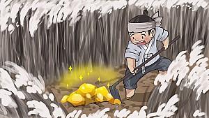 억새밭을 일구다 금덩이가 나온 광주 산막동 보화마을